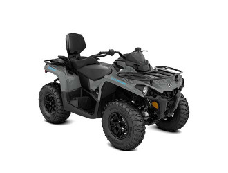 Can-Am Outlander MAX DPS 570 '21